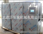 FD automatic sea cucumber drying machine