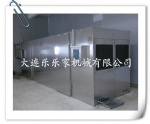 Cold low-temperature drying room